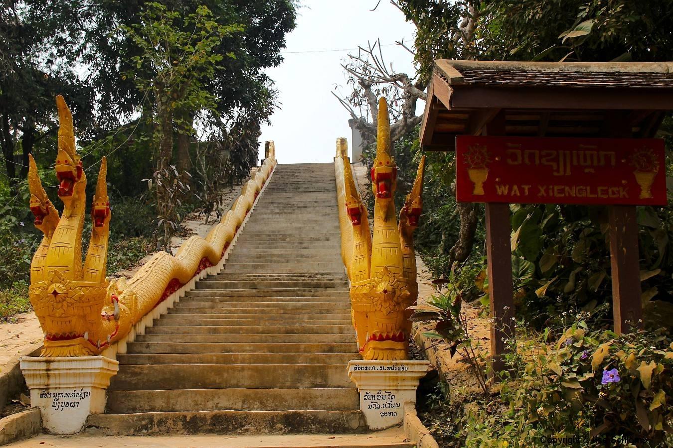 Laos, Xang Khong Posa Village, Wat Xiengleck