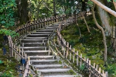 Japan, Kanazawa, Kenroku-en-Garten