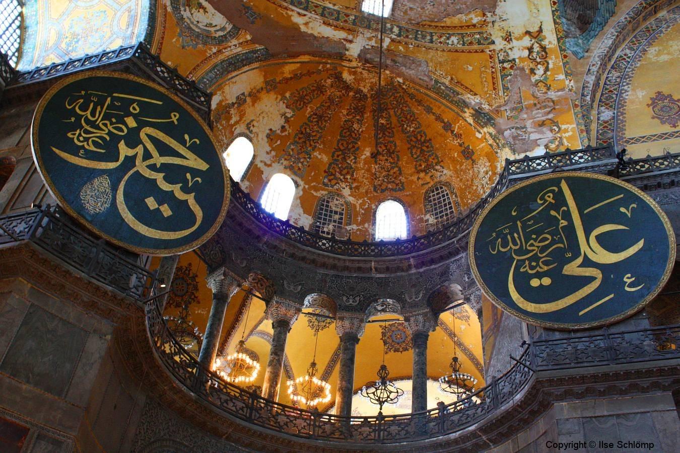 Istanbul, Hagia Sophia, arabisch beschriftete Rundschilde