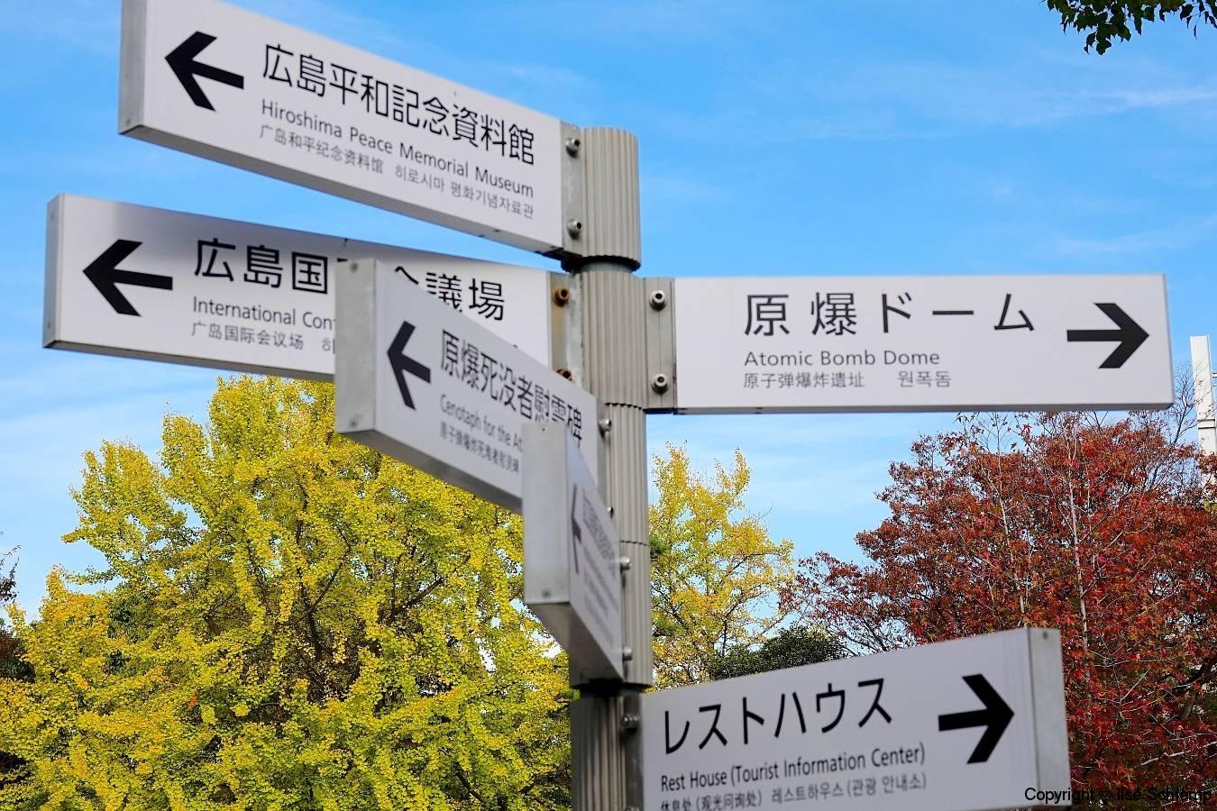 Japan, Hiroshima, Friedenspark, Wegweiser