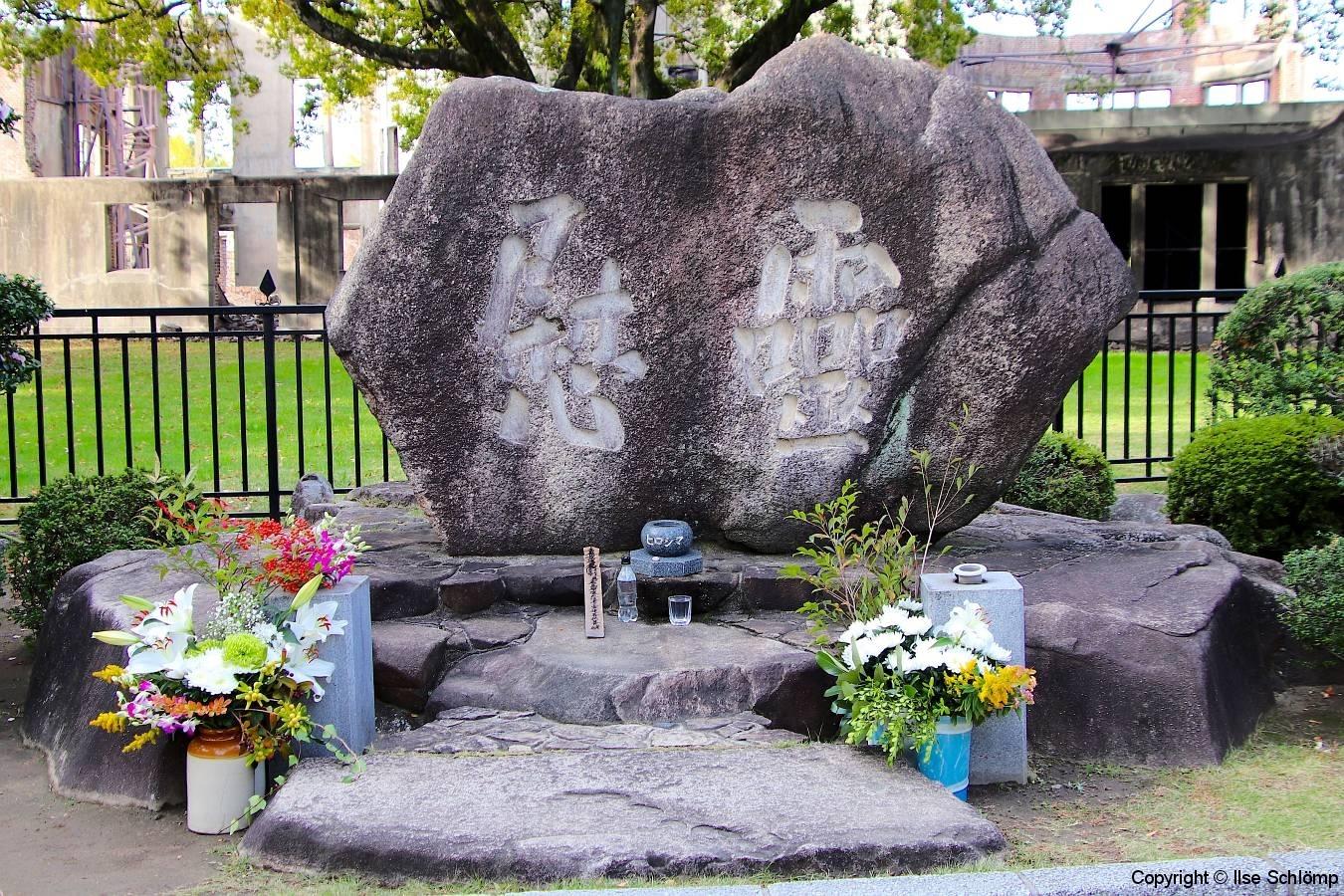 Japan, Hiroshima, Friedenspark