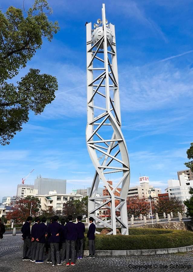 Japan, Hiroshima, Friedensuhrturm