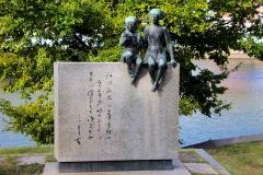Japan, Hiroshima, Denkmal für den Kinderbuchautor Miekichi Suzuki