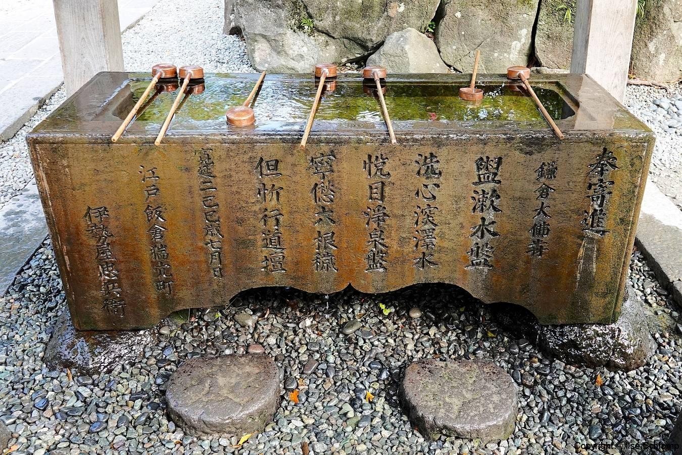 Japan, Kamakura, Chozu