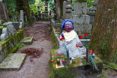 Japan, Koya-san, Friedhof Oku-no-in, Kindergrab