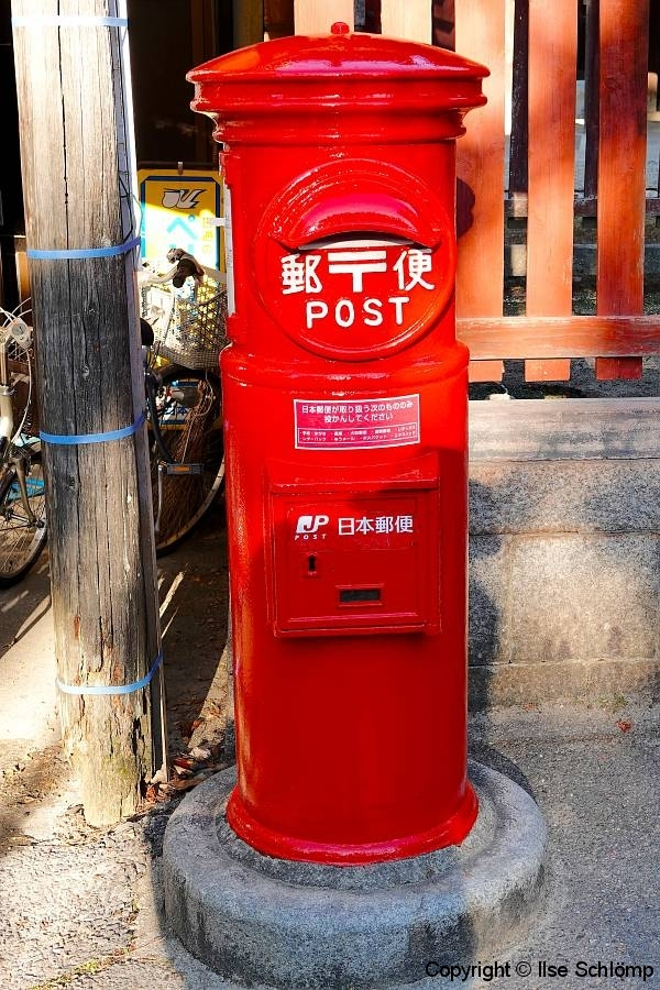 Japan, Miyajima, Briefkasten