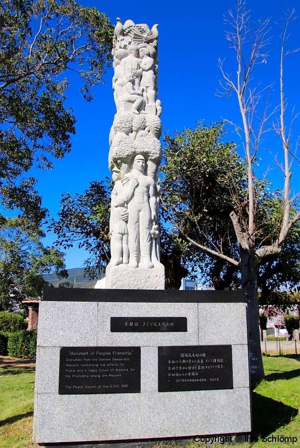 Japan, Nagasaki, Skulpturenpark, Denkmal der Völkerfreundschaft, gewidmet von der DDR