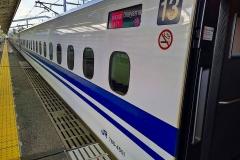 Japan, Mit dem Shinkansen nach Nagasaki