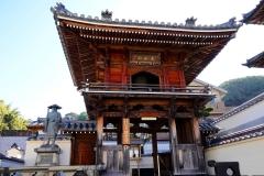 Japan, Nagasaki, Teramachi-dori