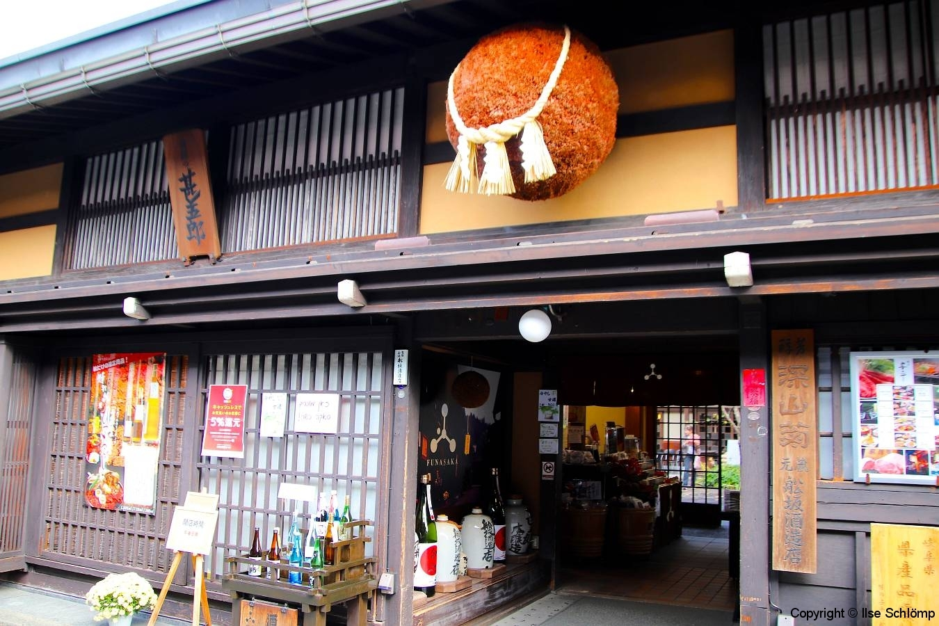 Japan, Takayama, Sake-Geschäft