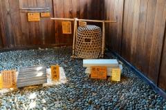 Japan, Takayama Jin'ya, Altes Regierungsgebäude, Gericht und Vernehmungsraum