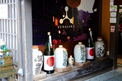 Japan, Takayama, Sake