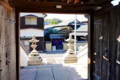 Japan, Naoshima