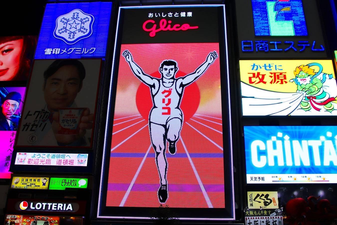 "Japan, Osaka, Dotonbori, Am Kanal ""Running Glico man"""