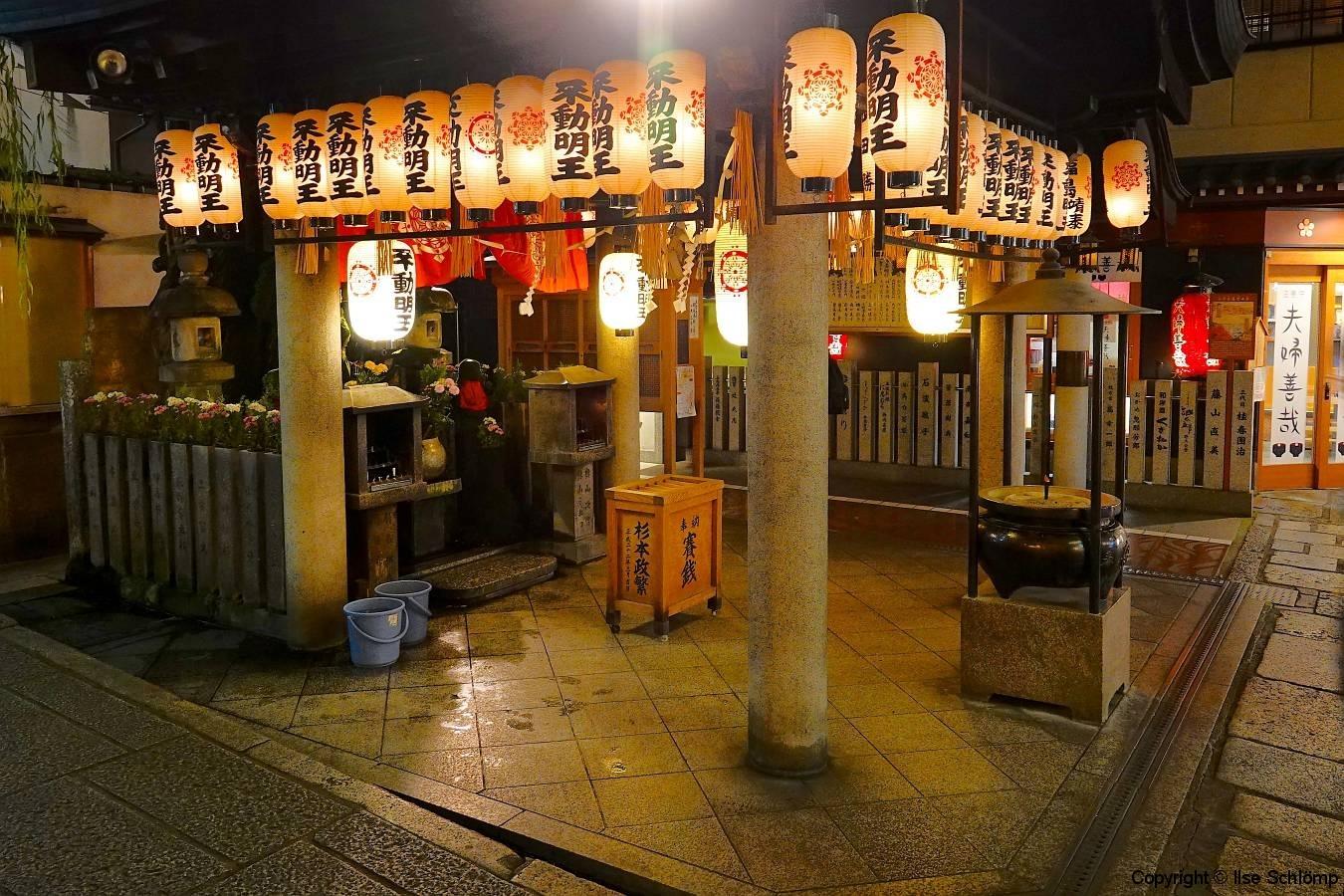 Japan, Osaka, Namba bei Nacht, Hozenji Tempel