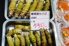 Japan, Osaka, Kuromon Market, Wasabi-Knollen