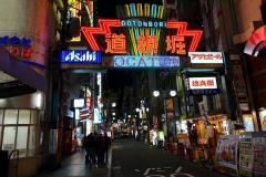 Japan, Osaka, Eingang Dotonbori