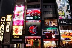 Japan, Osaka, Dotonbori, Am Kanal