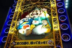 Japan, Osaka, Dotonbori, Am Kanal, Riesenrad am Hochhaus