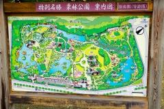 Japan, Takamatsu, Ritsurin-Koen Wandelgarten