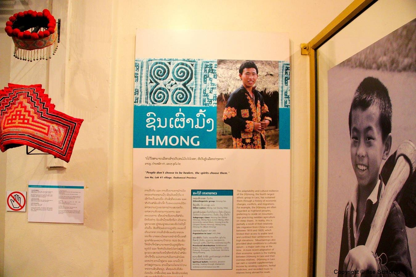 Laos, Luang Prabang, National Museum