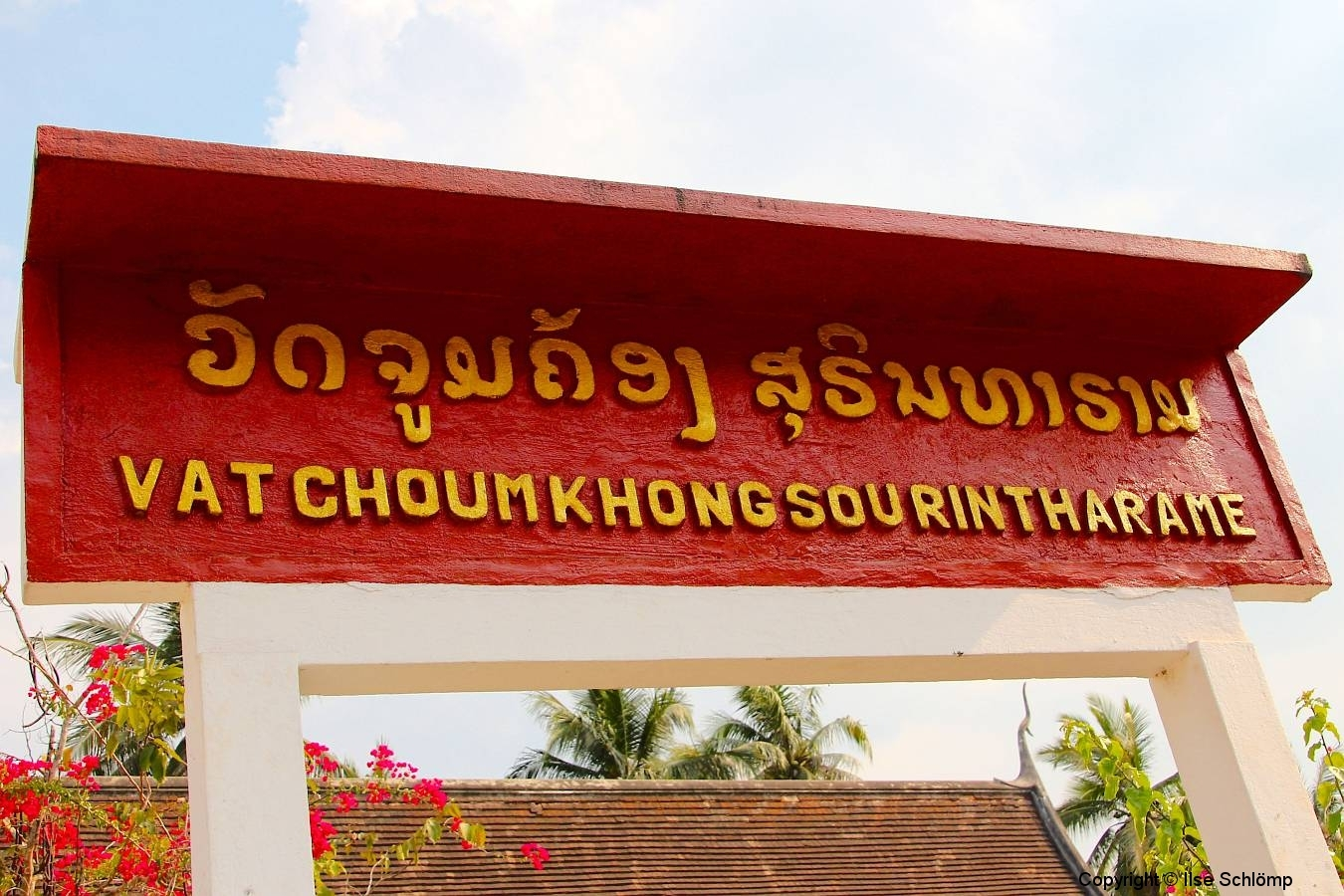 Laos, Luang Prabang, Wat Choumkhongsourintharame