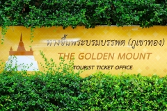 Thailand, Bangkok, Golden Mount