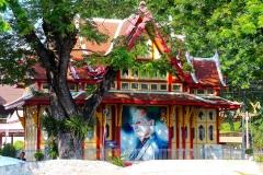 Thailand, Hua Hin, Königlicher Pavillon
