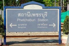 Thailand, Phetchaburi Station